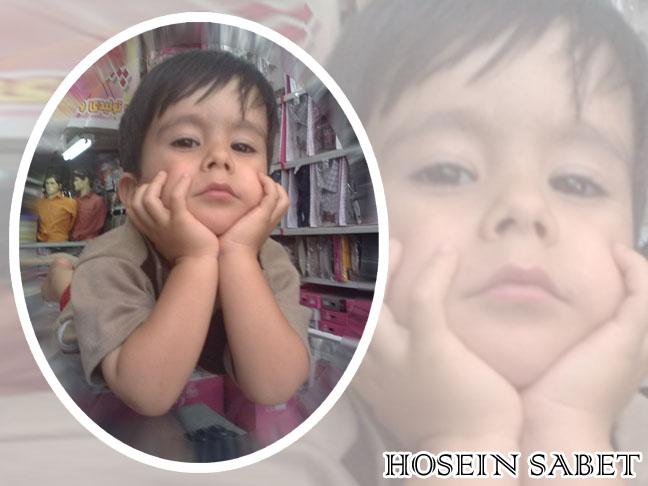 حسين مشمول ثابت